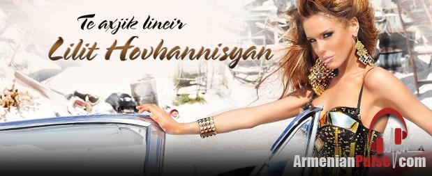 Lilit Hovhannisyan Te Axjik Lineir