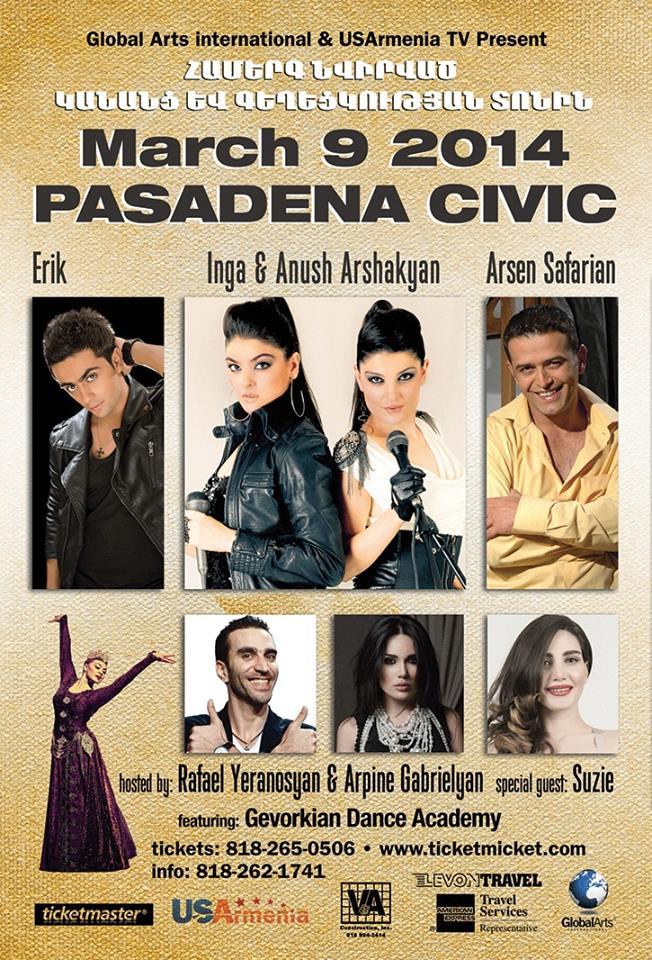 Global Arts Concert